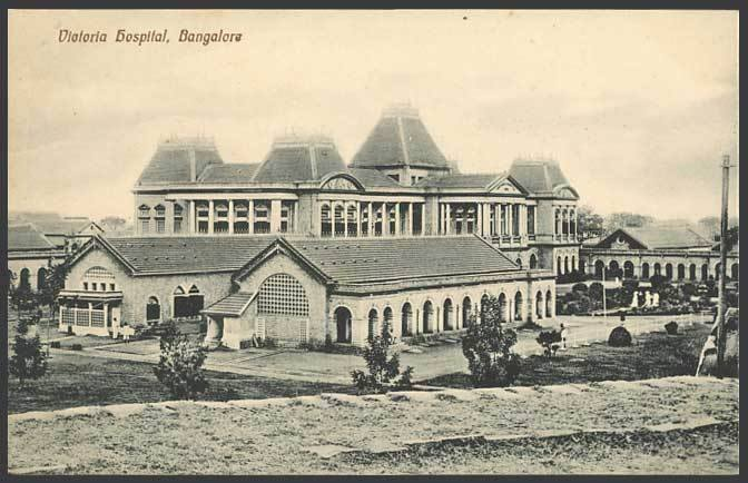 Victoria Hospital built in 1901, at the behest of the British colonial medical system ,through the then Maharaja of Mysore in 1901.