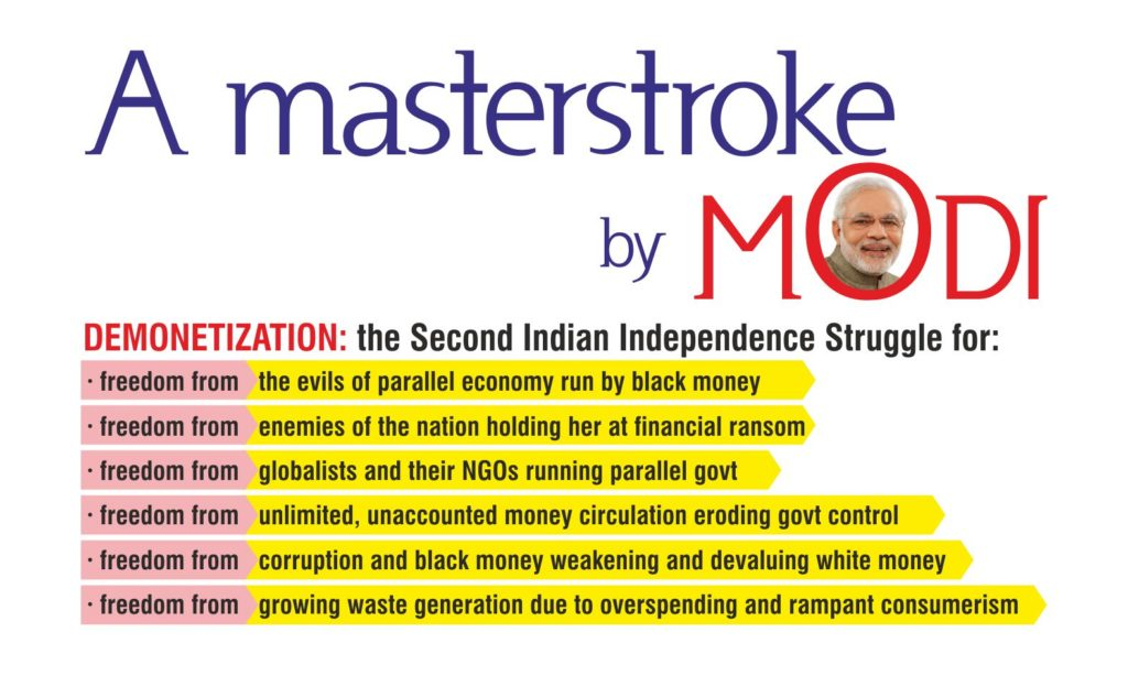 Masterstroke latest